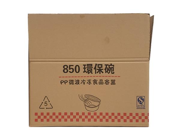 甘肃纸箱包装