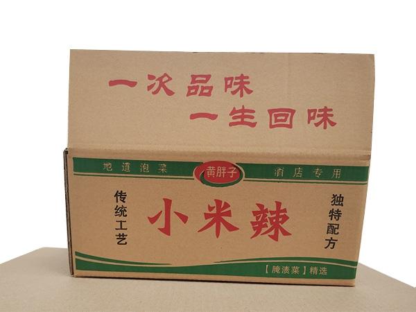 兰州纸盒包装
